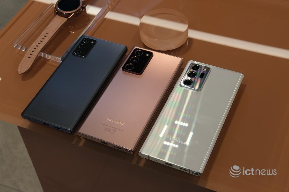 Tin tức công nghệ mới nóng nhất hôm nay 10/8: Vì sao giá bán Samsung Galaxy Note20 có sự chênh lệch?