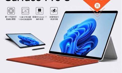 Tin tức công nghệ mới nóng nhất hôm nay 21/9: Microsoft Surface Pro 8 lộ cấu hình chi tiết