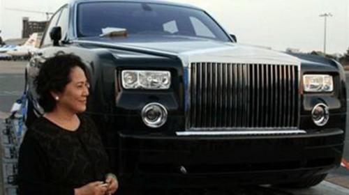Nữ đại gia Diệp Bạch Dương người liên quan đến cựu Giám đốc Sở Tài chính bị truy nã là ai?