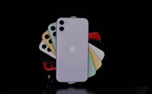 Giá bán chính thức của iPhone 11: Rẻ bất ngờ dự báo bán rất chạy dù bị chê thậm tệ